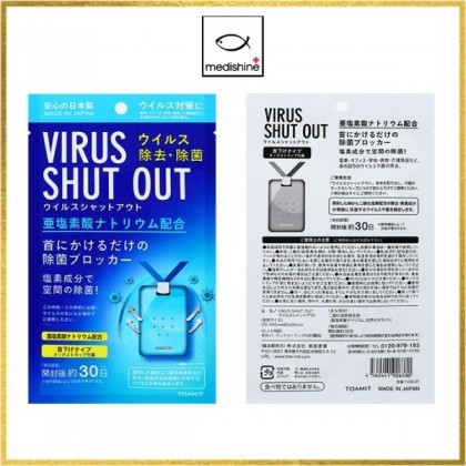 [Made in Japan] Authentic & Original Virus Shut Out Tag by Taomit Japan + Landyard (lasts 30 days)